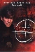 Dark Realm - movie with Eric Roberts.