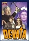 Devata - movie with Shabana Azmi.