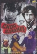 Chor Sipahee - movie with Shabana Azmi.