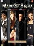 Film Marega Salaa.