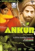 Ankur (The Seedling) - movie with Shabana Azmi.