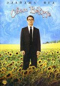 Everything Is Illuminated film from Liev Schreiber filmography.