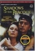 Shadows of Peacock - movie with Wendy Hughes.