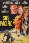 SOS Pacific - movie with Eva Bartok.