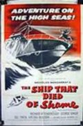 The Ship That Died of Shame - movie with John Longden.