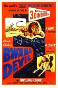 Bwana Devil is the best movie in Ramsay Hill filmography.
