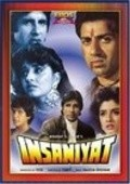 Insaniyat - movie with Sadashiv Amrapurkar.