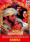 Khuda Gawah is the best movie in Sridevi filmography.