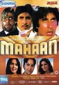 Mahaan - movie with Shakti Kapoor.