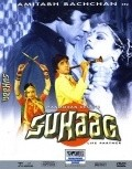 Suhaag is the best movie in Nirupa Roy filmography.