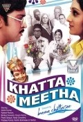 Khatta Meetha is the best movie in Rakesh Roshan filmography.