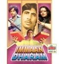 Immaan Dharam - movie with Amitabh Bachchan.