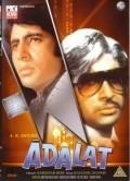 Aadalat is the best movie in Anwar Hussain filmography.