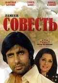 Zameer - movie with Amitabh Bachchan.