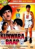 Kunwara Baap is the best movie in Mukri filmography.