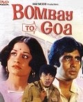 Bombay to Goa is the best movie in Shatrughan Sinha filmography.