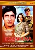 Parwana - movie with Shatrughan Sinha.