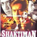 Shaktiman - movie with Ajit.