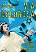 Via Dolorosa is the best movie in David Hare filmography.