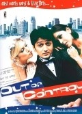 Out of Control - movie with Navin Nischol.