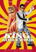 Film The King of Bollywood.