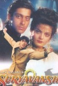 Suryavanshi - movie with Shakti Kapoor.
