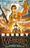 Desert Warrior - movie with Lou Ferrigno.