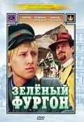 Zelenyiy furgon is the best movie in Viktor Ilyichyov filmography.