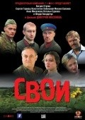 Svoi is the best movie in Bogdan Stupka filmography.