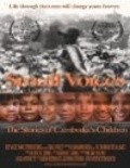 Film Small Voices: The Stories of Cambodia's Children.