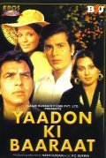 Yaadon Ki Baaraat is the best movie in Ajit filmography.
