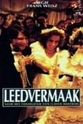 Leedvermaak is the best movie in Edwin de Vries filmography.