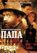 Papa is the best movie in Anatoli Vasilyev filmography.