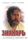 Znachor is the best movie in Anna Dymna filmography.