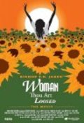 Woman Thou Art Loosed is the best movie in Michael Boatman filmography.
