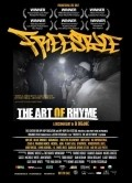 Freestyle: The Art of Rhyme - movie with Yasiin Bey.