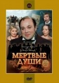 Mertvyie dushi (mini-serial) - movie with Innokenti Smoktunovsky.