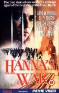 Hanna's War is the best movie in Christopher Fairbank filmography.