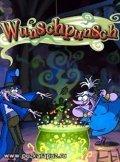 Animation movie Wunschpunsch.