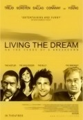 Living the Dream is the best movie in Marilia Pera filmography.