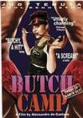 Butch Camp is the best movie in Jordan Roberts filmography.
