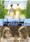 Pearl Diver is the best movie in Yevgeni Lazarev filmography.
