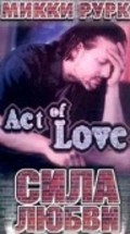 Act of Love - movie with Ron Howard.