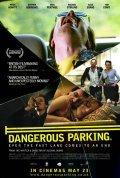 Dangerous Parking is the best movie in Sean Pertwee filmography.