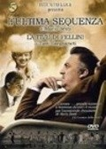 L'ultima sequenza is the best movie in Federico Fellini filmography.