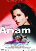 Anam is the best movie in Nursel Kose filmography.