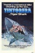 ?Tintorera! is the best movie in Hugo Stiglitz filmography.