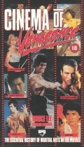 Cinema of Vengeance - movie with Jackie Chan.