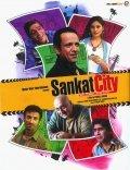 Film Sankat City.