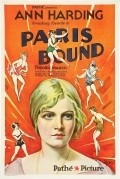 Paris Bound is the best movie in Carmelita Geraghty filmography.